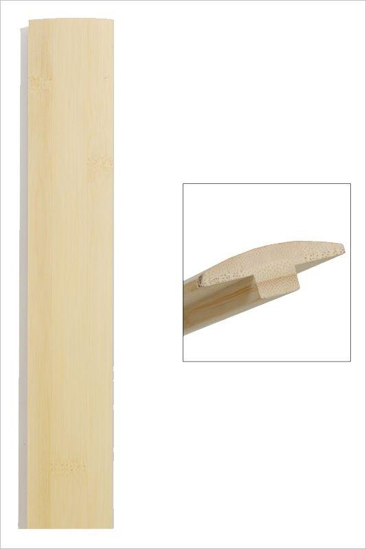 barre de seuil bambou horizontal naturel ecoligne bambou. Black Bedroom Furniture Sets. Home Design Ideas