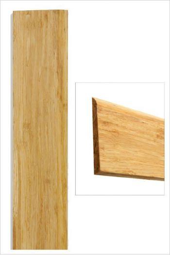 Plinthe bambou large densifié naturel